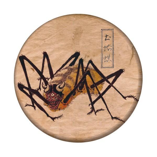 妖怪缶バッジ 【土蜘蛛・ミニブック付き】 ボタンタイプ