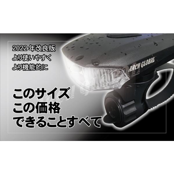 自転車 ライト LED ヘッドライト USB 充電式 1200mAh 防水 スクエア照射スポット搭載 ロードバイク 自動点灯  明るい400LM JIS規格適合品|arch-global|04