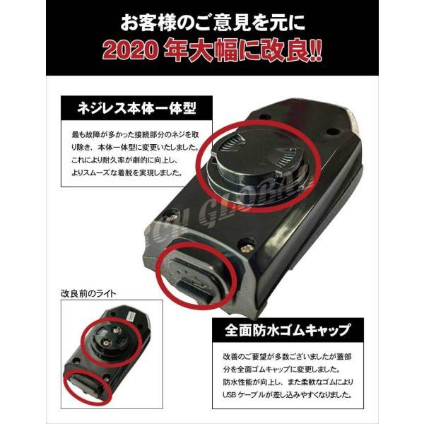 自転車 ライト LED ヘッドライト USB 充電式 1200mAh 防水 スクエア照射スポット搭載 ロードバイク 自動点灯  明るい400LM JIS規格適合品|arch-global|05