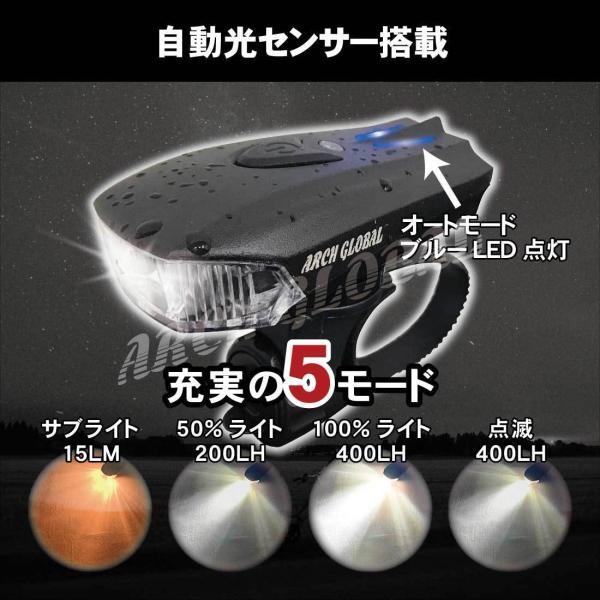 自転車 ライト LED ヘッドライト USB 充電式 1200mAh 防水 スクエア照射スポット搭載 ロードバイク 自動点灯  明るい400LM JIS規格適合品|arch-global|06