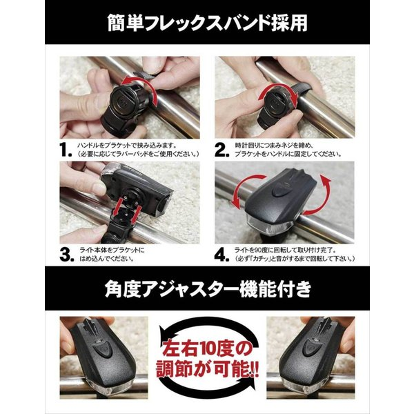 自転車 ライト LED ヘッドライト USB 充電式 1200mAh 防水 スクエア照射スポット搭載 ロードバイク 自動点灯  明るい400LM JIS規格適合品|arch-global|08