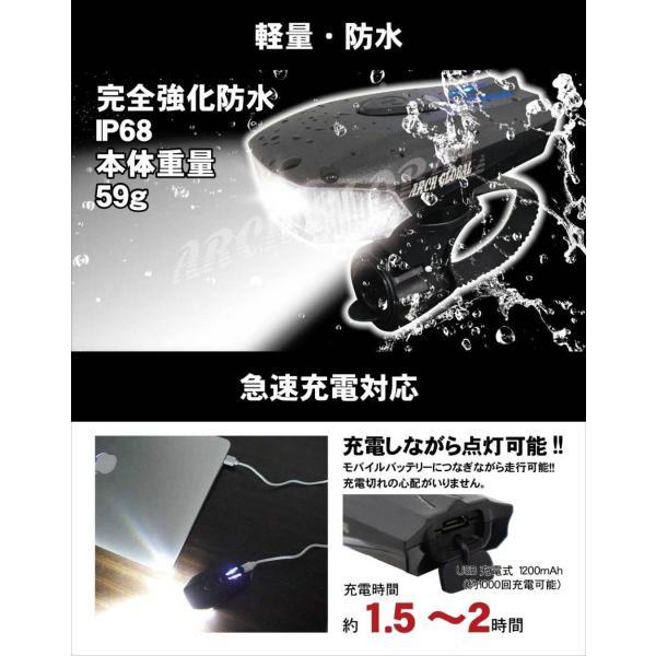 自転車 ライト LED ヘッドライト USB 充電式 1200mAh 防水 スクエア照射スポット搭載 ロードバイク 自動点灯  明るい400LM JIS規格適合品|arch-global|09