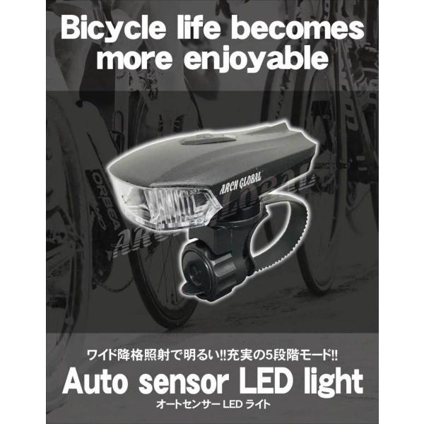自転車 ライト LED ヘッドライト USB 充電式 1200mAh 防水 スクエア照射スポット搭載 ロードバイク 自動点灯  明るい400LM JIS規格適合品|arch-global|10