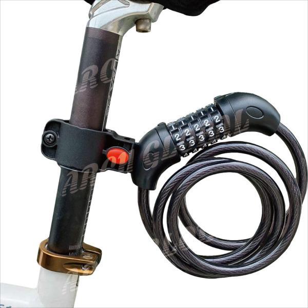 自転車ロック ダイヤルロック 5桁 ワイヤーロック 接続ブラケット ホルダー2個付 自由設計 バイクロック 自転車 鍵 ロードバイク 頑丈 保証書 日本語取説付き|arch-global|11