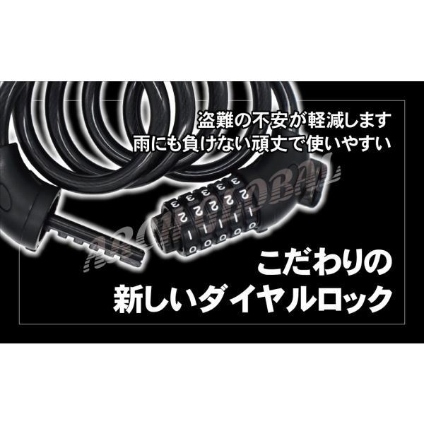 自転車ロック ダイヤルロック 5桁 ワイヤーロック 接続ブラケット ホルダー2個付 自由設計 バイクロック 自転車 鍵 ロードバイク 頑丈 保証書 日本語取説付き|arch-global|03