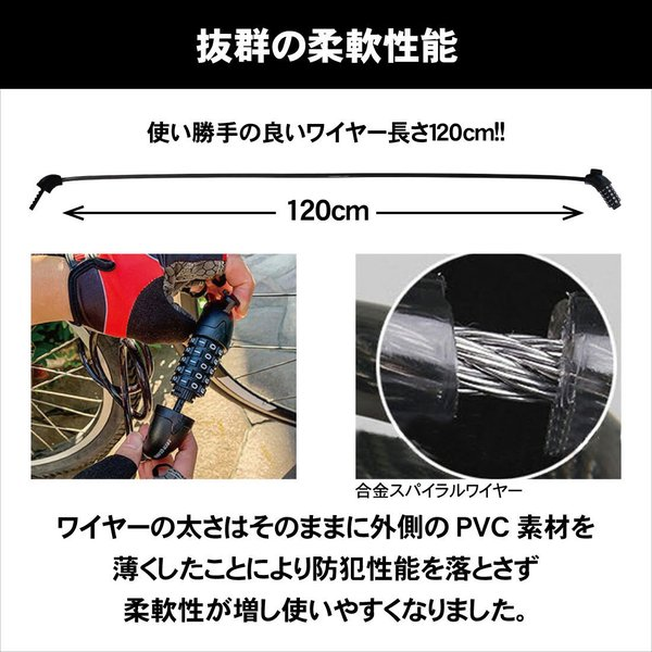 自転車ロック ダイヤルロック 5桁 ワイヤーロック 接続ブラケット ホルダー2個付 自由設計 バイクロック 自転車 鍵 ロードバイク 頑丈 保証書 日本語取説付き|arch-global|04