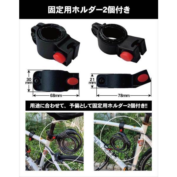 自転車ロック ダイヤルロック 5桁 ワイヤーロック 接続ブラケット ホルダー2個付 自由設計 バイクロック 自転車 鍵 ロードバイク 頑丈 保証書 日本語取説付き|arch-global|06