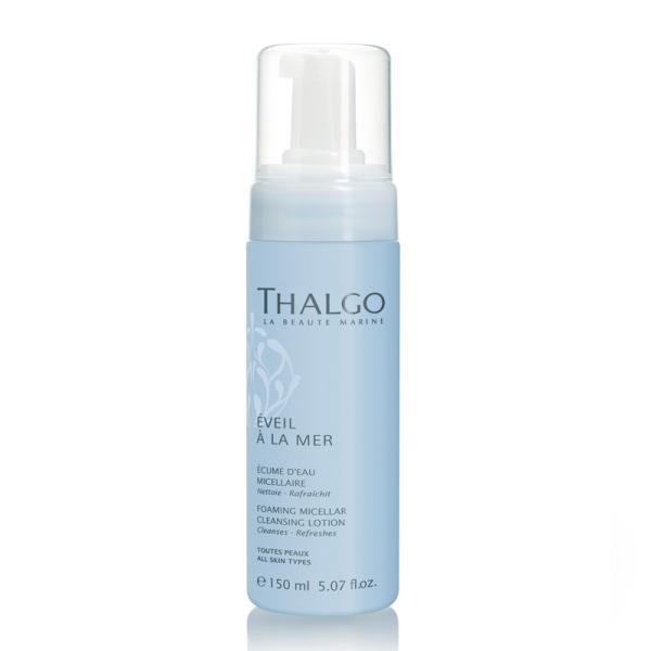 THALGO タルゴ マリンイマージョン フォーム 150ml 正規品 マリンソースウォーター配合の洗顔フォーム