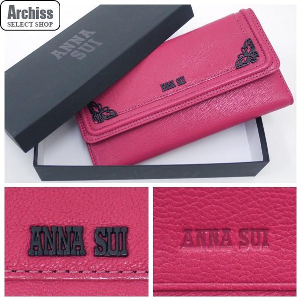 a76df4aecffc ... アナスイ ANNA SUI 濃いピンク黒立体バタフライ付きエヴァシリーズやぎ革3折長