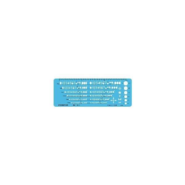 ステッドラー 文字用テンプレート 数字定規 0.5mmシャープペンシル用 982-15-1