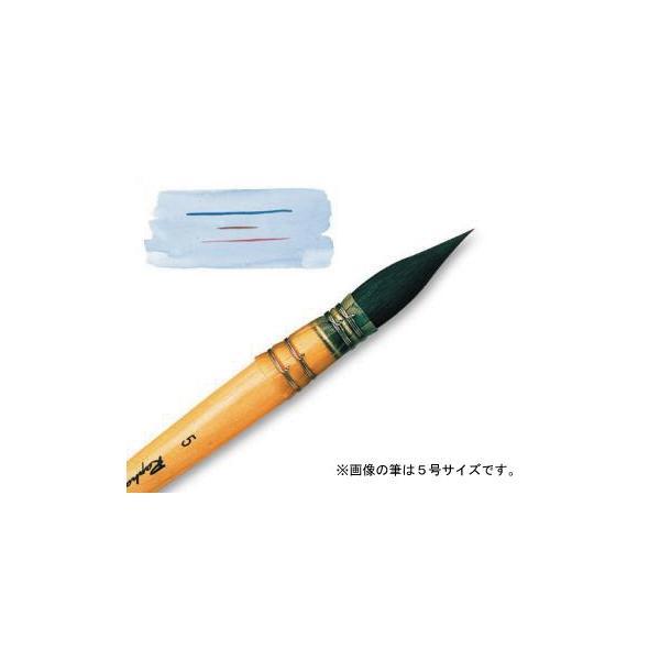 ラファエル水彩筆 803 5号 ブルーリス 丸(羽管)