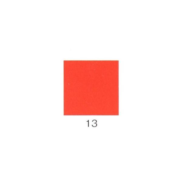 <title>ナカガワ胡粉絵具 新岩 岩緋 激安通販専門店 100g 13 極細目 品番02310</title>