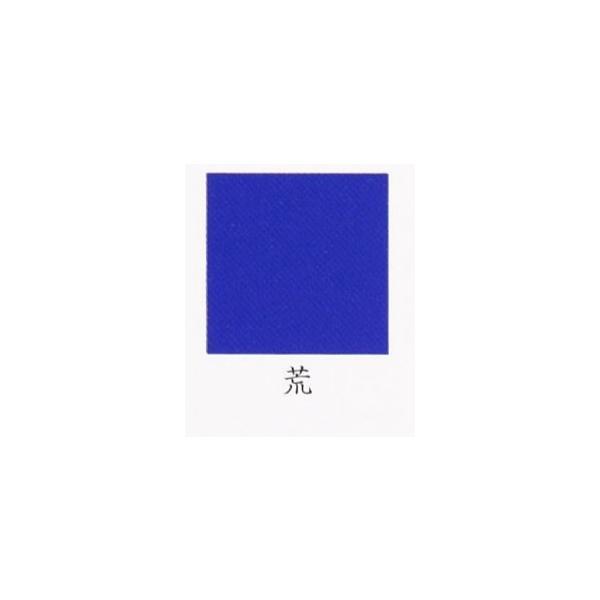 <title>ナカガワ胡粉絵具 花紺青 スマルト 150g 7 荒目 OUTLET SALE 品番08600</title>
