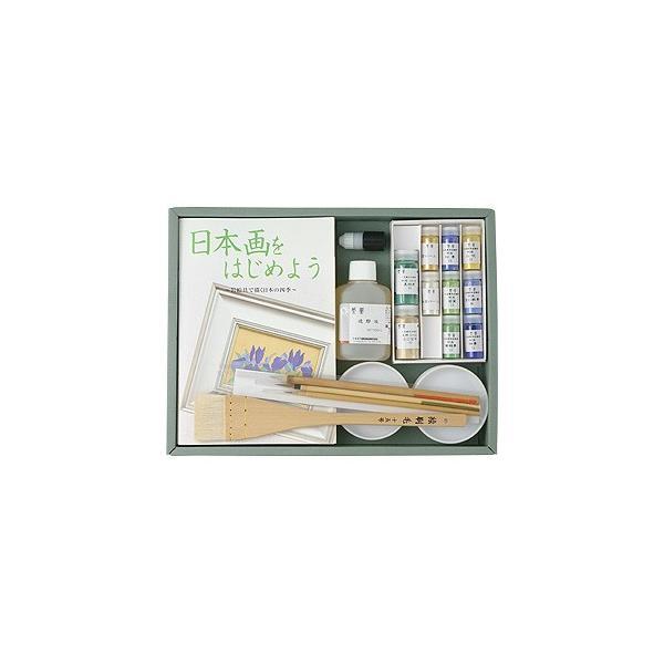 ナカガワ胡粉絵具 日本画をはじめよう 男女兼用 042020 かきつばた編 信憑