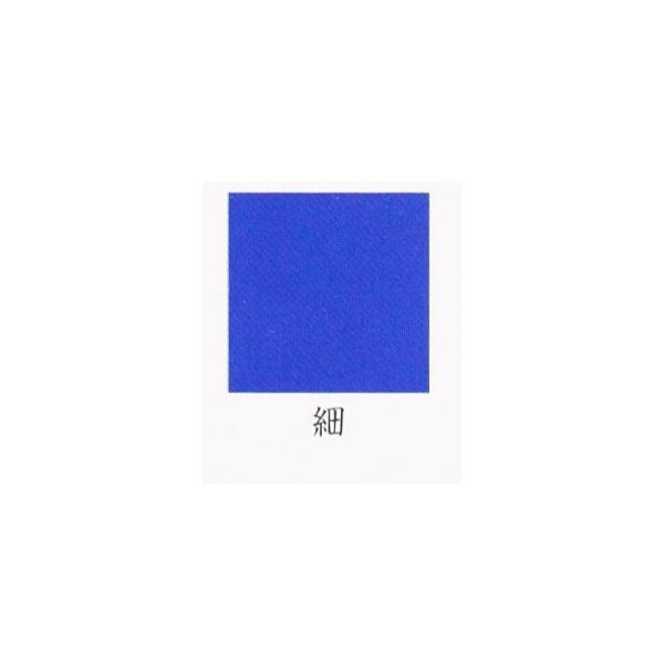 <title>ナカガワ胡粉絵具 花紺青 与え スマルト 150g 11 細目 品番08600</title>