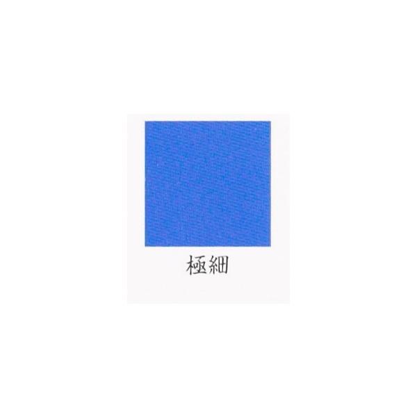 <title>ナカガワ胡粉絵具 花紺青 スマルト 150g 13 極細目 品番08600 有名な</title>