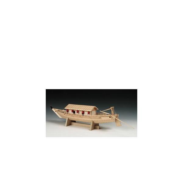 ウッディジョー木製帆船模型1/24屋形船[初心者向け]
