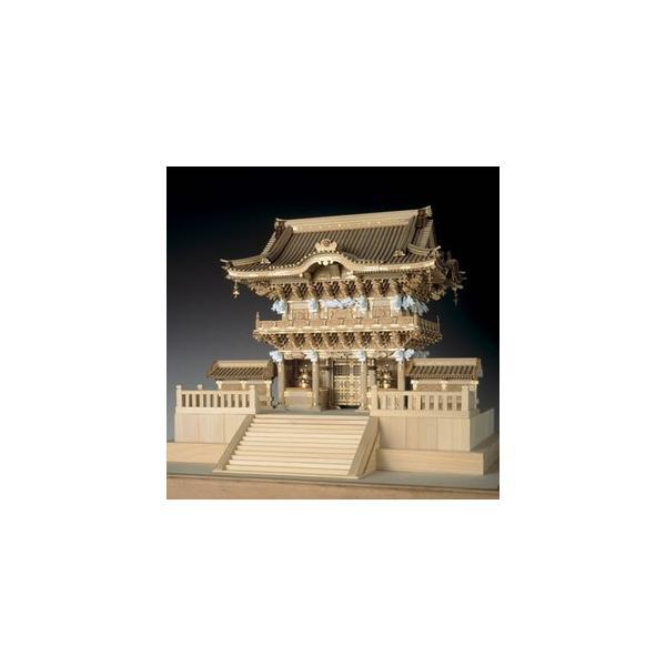 ウッディジョー木製建築模型1/50日光東照宮陽明門