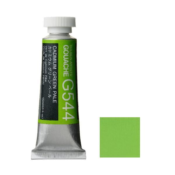 ホルベイン ガッシュ 不透明水彩 G544 カドミウム グリーン ペール 5号チューブ (15ml)