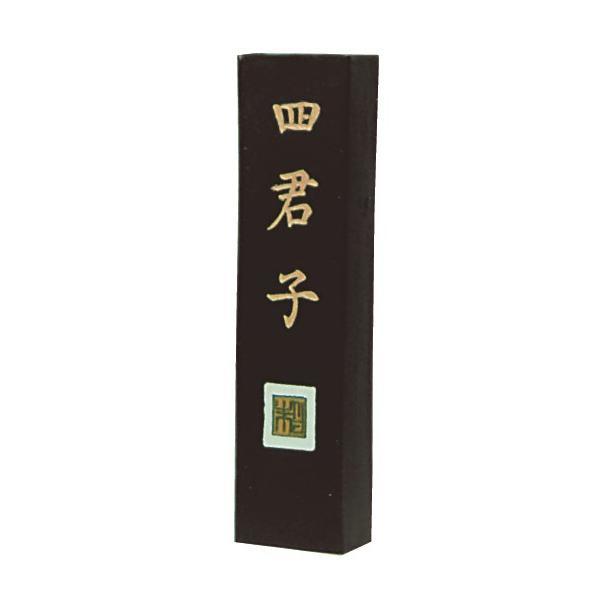<title>墨運堂 固形墨 四君子 4.0丁型 マーケット 60g 26×104×15mm 02620 漢字作品用墨 高級油煙墨</title>