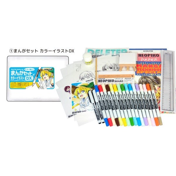 <title>デリーターまんがセット カラーイラストDX 401-6089 ランキングTOP5 DELETER</title>
