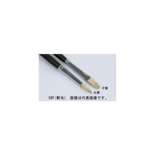 <title>名村大成堂 OXF 軟毛 32平 返品送料無料 81214322 油彩画 水彩画筆</title>