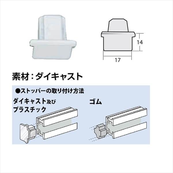 福井金属工芸 No.3320-W 、C型ストッパーダイキャスト 白色|arcoasis
