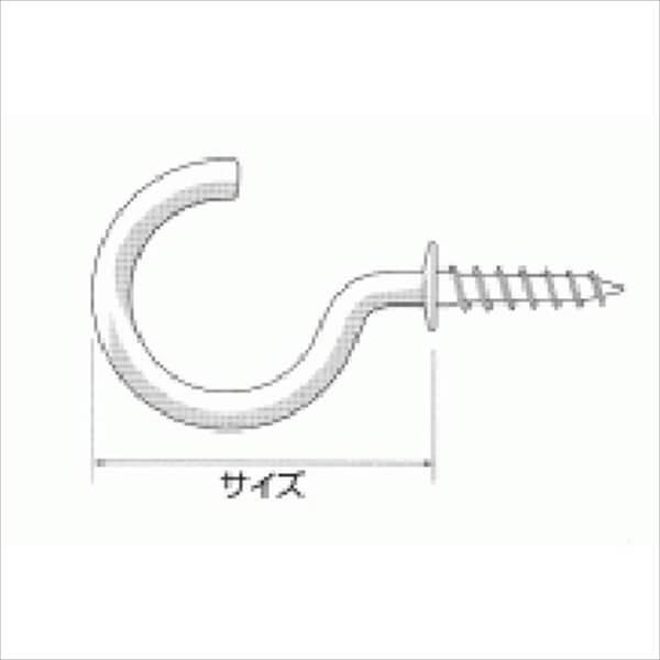 <title>おしゃれ 福井金属工芸 No.6901-C 洋灯吊 サイズ:20mm 1箱 1000個入</title>