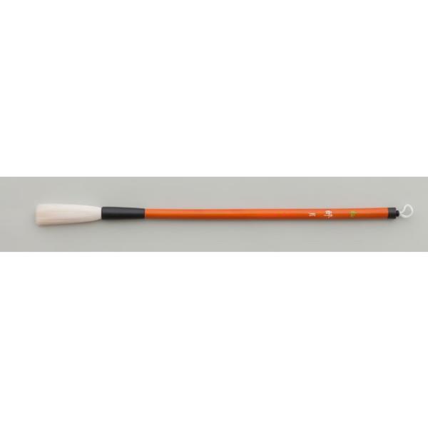 ほう古堂 A-82 酔月 松 小作品用 羊毛 条幅〜半紙用 漢字向き 低価格 やや先透き 超激得SALE