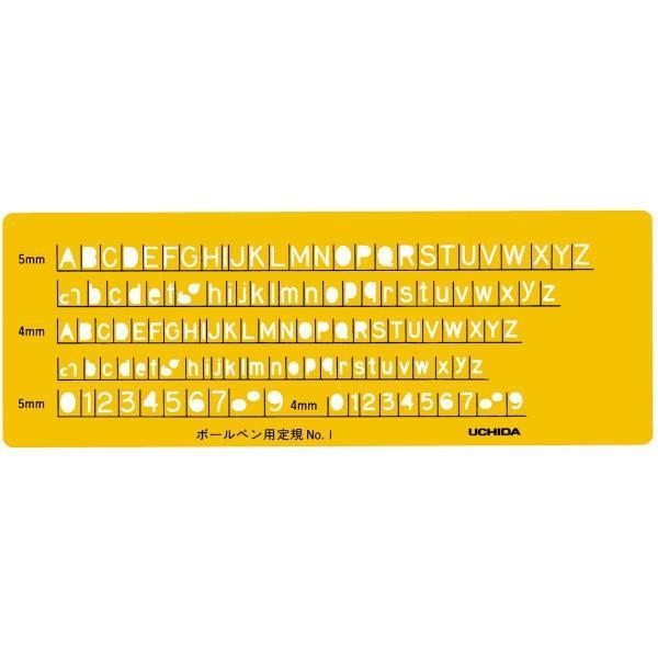 ウチダ(マービー) テンプレート 英字数定規ボールペン用 NO1 品番:1-843-1201