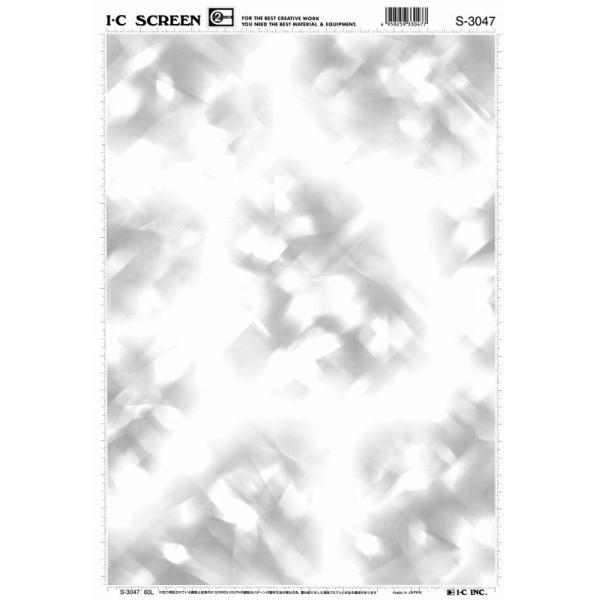 IC(アイシー) スクリーン S-3047 コード40203047