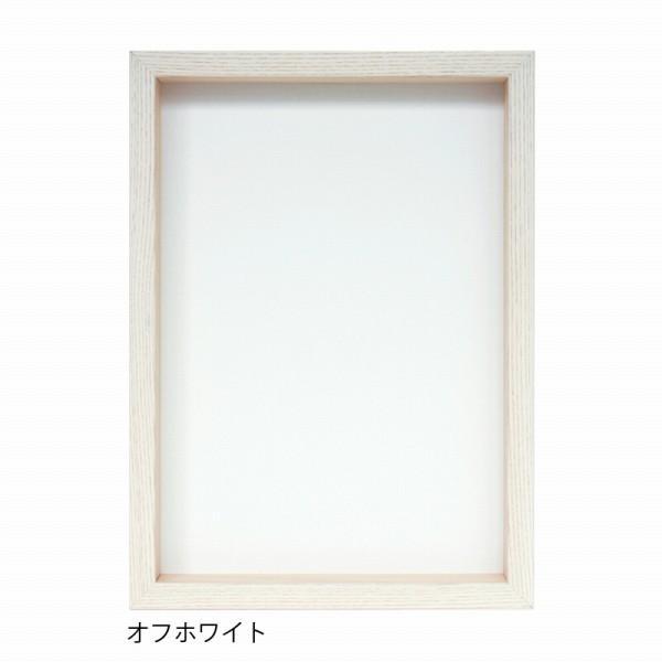 <title>APJ グラーノボックスフレーム オフホワイト大衣サイズ 394×509mm [再販ご予約限定送料無料] アートプリントジャパン BOXフレーム</title>