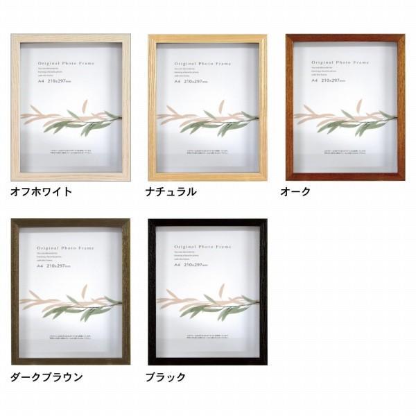 <title>APJ 激安特価品 グラーノボックスフレーム ナチュラル大衣サイズ 394×509mm アートプリントジャパン BOXフレーム</title>