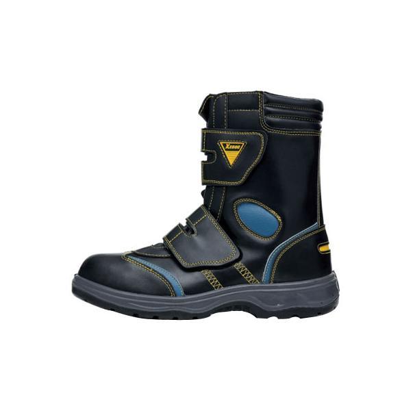 ジーベック 安全靴 ハイカット・セフティシューズ カラーステッチ 25.0cm イエロー 85204