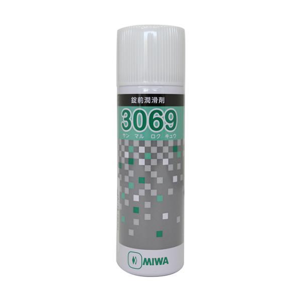 MIWA 鍵穴専用潤滑剤スプレー 70ml 3069 取寄品 美和ロック 62283770