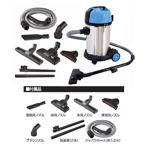 業務用掃除機 爆吸クリーナー 35L サイクロン式バキュームクリーナー 日動 NVC-S35L|arde|05