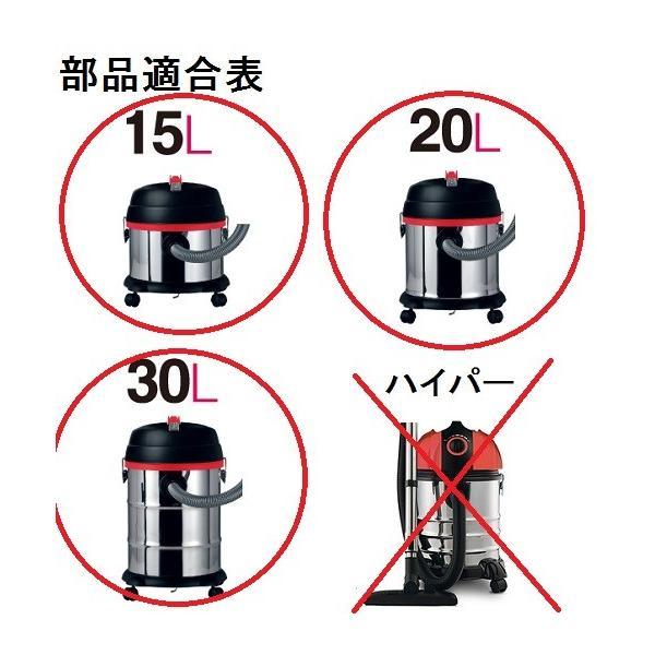 ARDEX 業務用掃除機TODOQU〜用 T型ノズルセット HVC-D arde 02