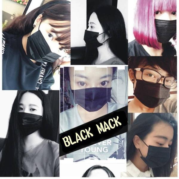 定形外 送料無料 黒マスク 50枚 箱入り ブラックマスク 使い捨て ファッションマスク 素っぴん 花粉 ウイルス pm2.5 対策 お洒落マスク|area-japan|03