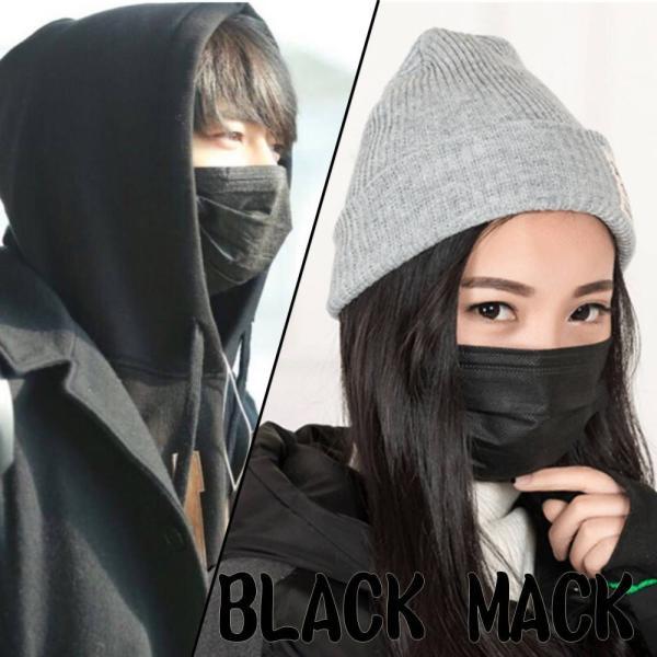 定形外 送料無料 黒マスク 50枚 箱入り ブラックマスク 使い捨て ファッションマスク 素っぴん 花粉 ウイルス pm2.5 対策 お洒落マスク|area-japan|05