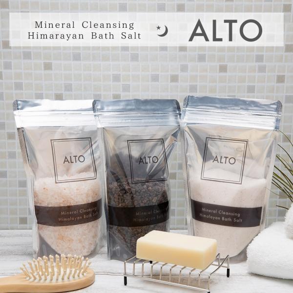 無添加 安心の食品品質ヒマラヤ岩塩バスソルト ALTOヒマラヤンバスソルト 500g 送料無料 アロマでオリジナル|area-online