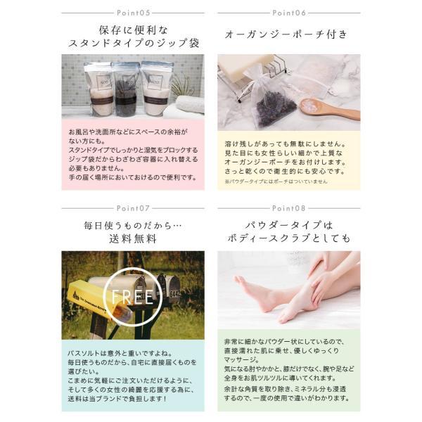 無添加 安心の食品品質ヒマラヤ岩塩バスソルト ALTOヒマラヤンバスソルト 500g 送料無料 アロマでオリジナル|area-online|09