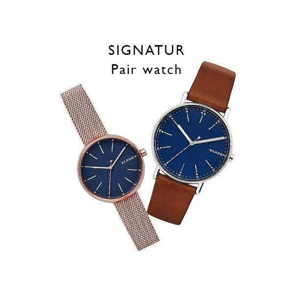 [SKAGEN] スカーゲン 腕時計 SIGNATUR シグネチャー ペアウォッチ SKW2593 SKW6355 ブルー