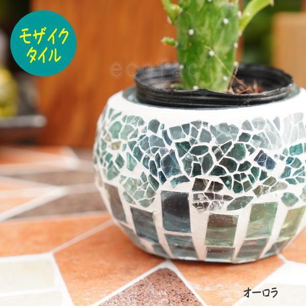 モザイク ガラスホルダー ボール オーロラ ガラスポット 植木鉢 おしゃれ 陶器鉢 アンティーク 鉢カバー かわいい ガーデン雑貨 グランピング インテリア
