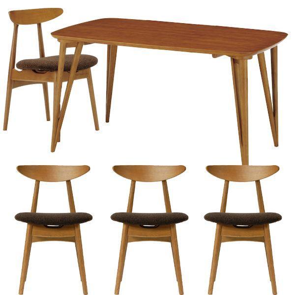 北欧・モダン ヨナス ダイニング テーブル 130 + チェア ブラウン ×4セット カフェ JONAS DINING table 130 + chair brown ×4 SET / おしゃれ
