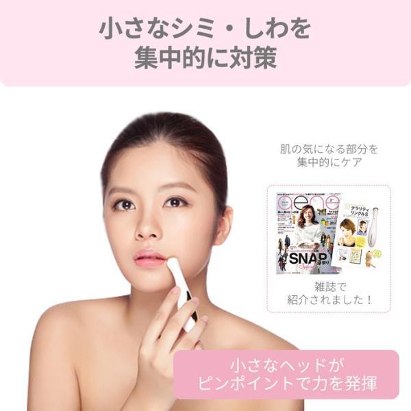 Areti アレティ 東京発メーカー  美顔器 リフトアップ むくみ 美肌 電池式 イオン 導入 導出 b1209 areti 03