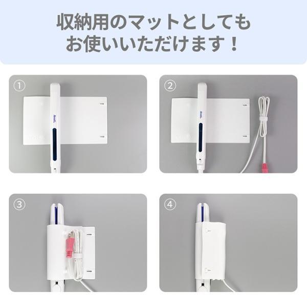 Areti アレティ ヘアアイロン用 耐熱シリコンマット a1801WH(白) 柔らかい コード収納 旅行 出張|areti|03