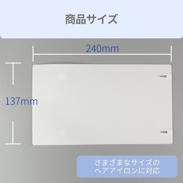 Areti アレティ ヘアアイロン用 耐熱シリコンマット a1801WH(白) 柔らかい コード収納 旅行 出張|areti|04