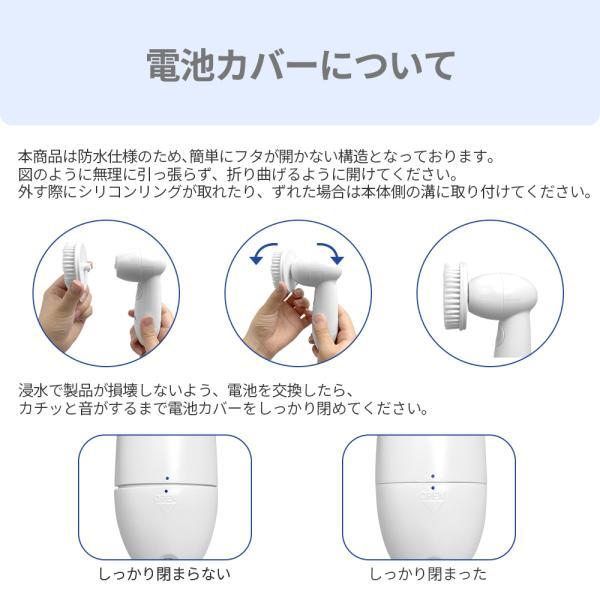 (11月18日までポイント15倍) Areti Amazon1位 電動 洗顔 ブラシ 毛穴ケア クレンジング キット ボディブラシ W04 あすつく|areti|16