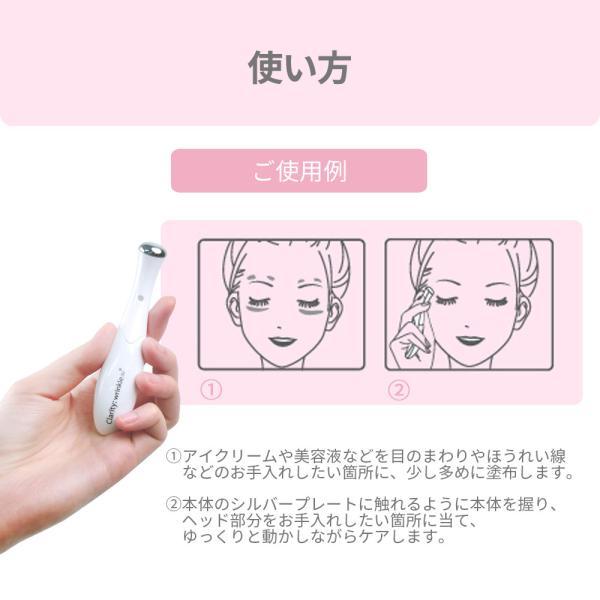 美顔器 毛穴 シミ むくみ 美肌 電池式 アレティ イオン 導入 導出 b1046 Areti おうち時間|areti|07