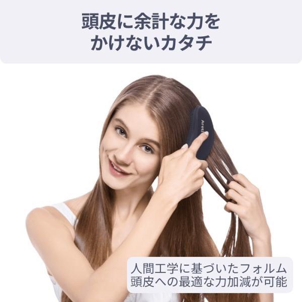 Areti デタングル ブラシ a673IDG  絡まない  美髪  頭髪洗浄  スカルプケア ヘアブラシ|areti|02